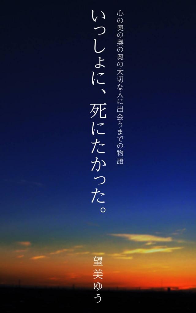 f:id:masato-izumi715:20170309203521j:plain