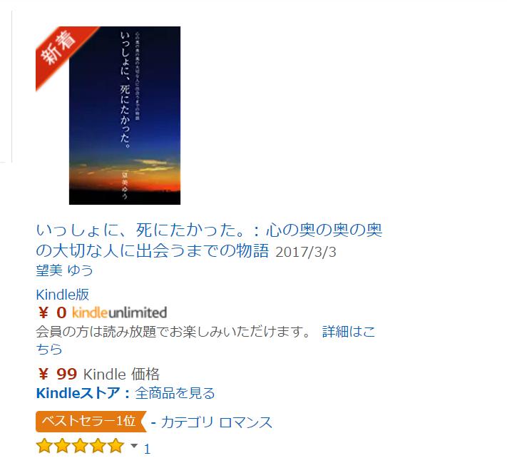 f:id:masato-izumi715:20170310084741p:plain