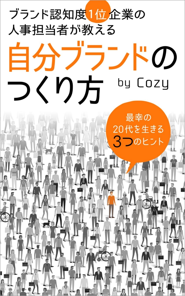 f:id:masato-izumi715:20170314173056j:plain