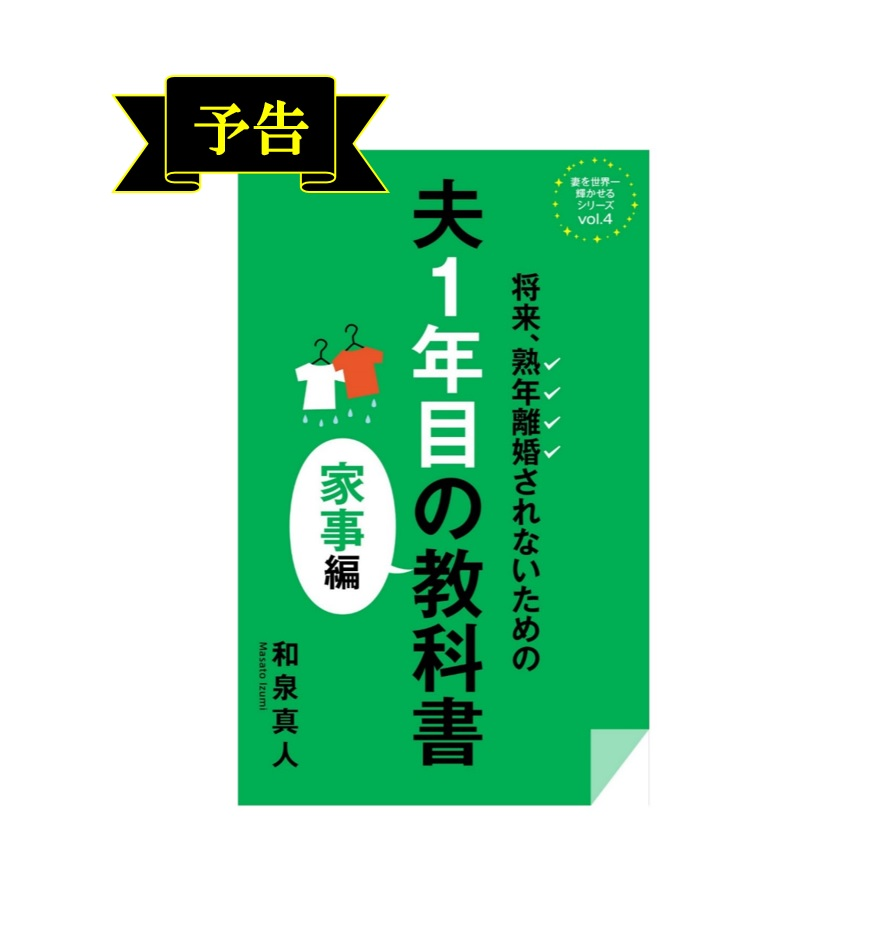 f:id:masato-izumi715:20170319091836j:plain