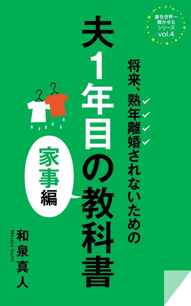 f:id:masato-izumi715:20170321005520j:plain