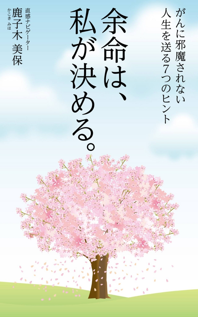 f:id:masato-izumi715:20170406174413j:plain