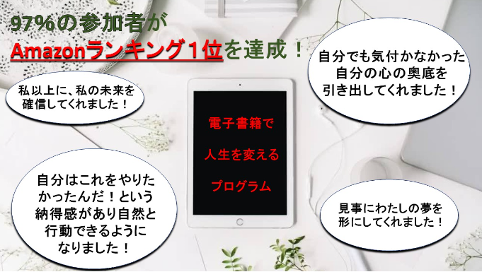 f:id:masato-izumi715:20170504032337p:plain