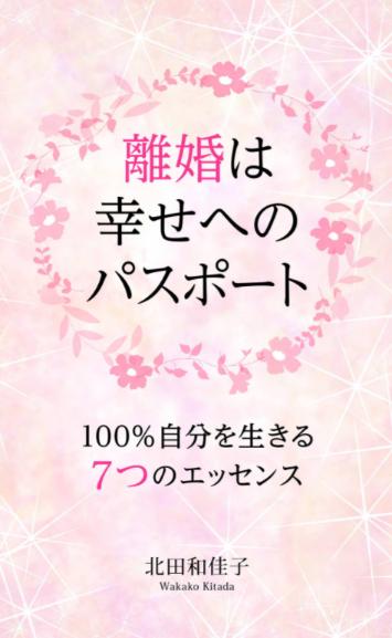 f:id:masato-izumi715:20170505003749p:plain