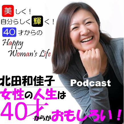 f:id:masato-izumi715:20170505004144p:plain