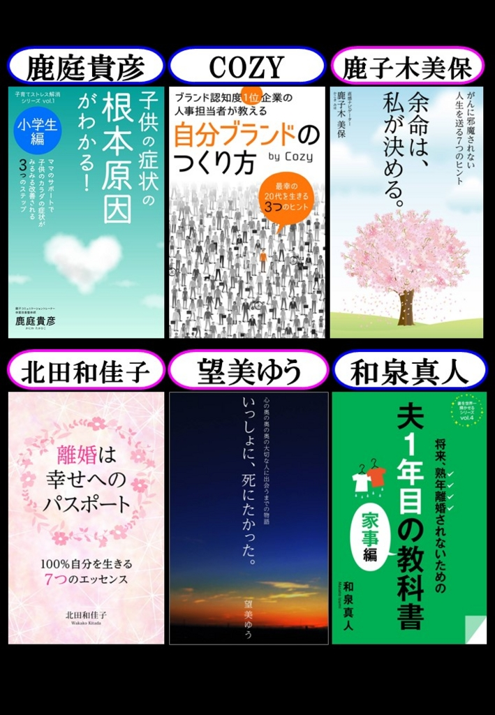 f:id:masato-izumi715:20170506091516j:plain