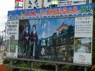 f:id:masato-ka:20101010105504j:image