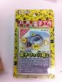 f:id:masato-ka:20111209173705j:image:medium