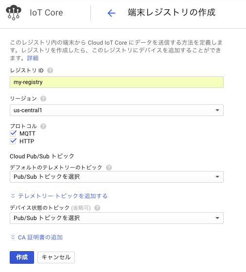 f:id:masato-ka:20180411081131p:plain