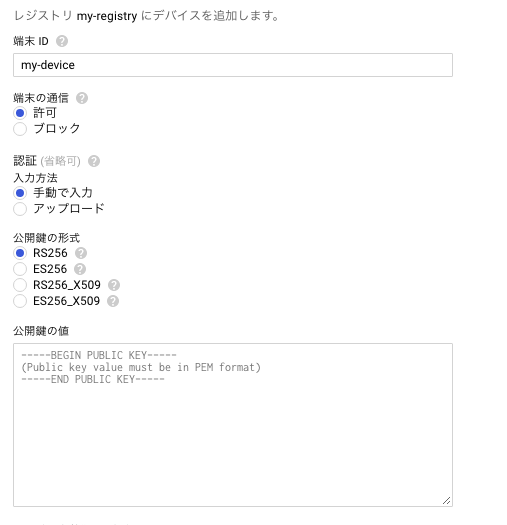 f:id:masato-ka:20180411081149p:plain