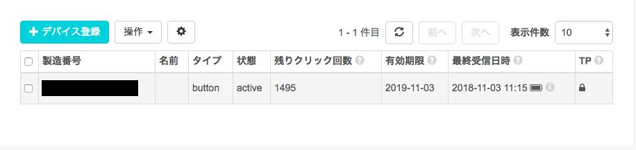 f:id:masato-ka:20181104145439p:plain