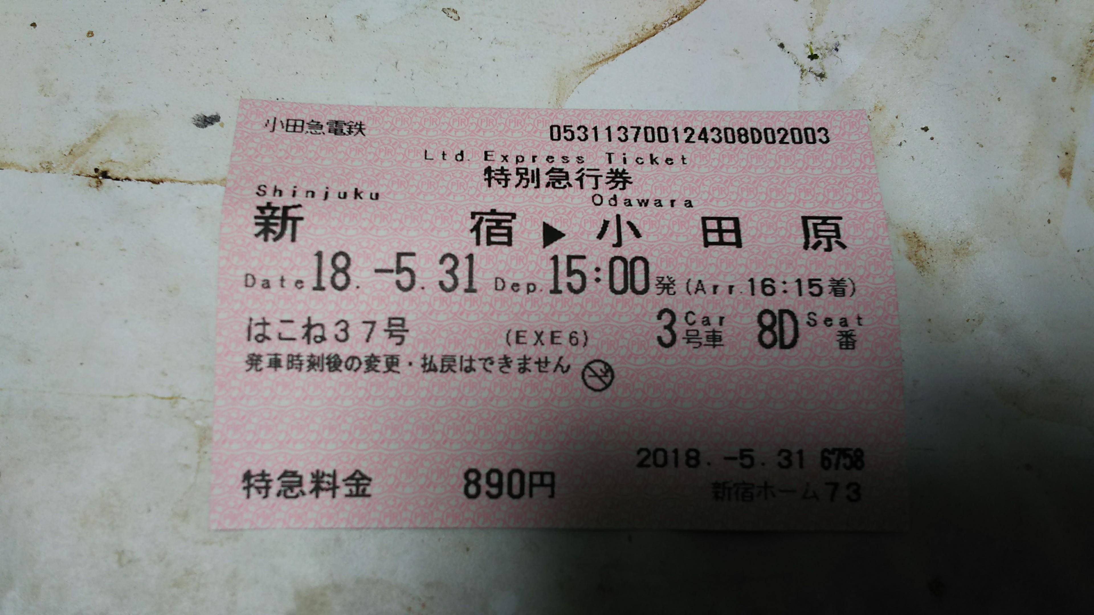 f:id:masato19641105:20180531215626j:image