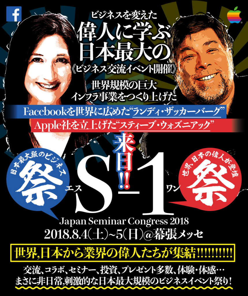 f:id:masato19641105:20180606214433j:plain
