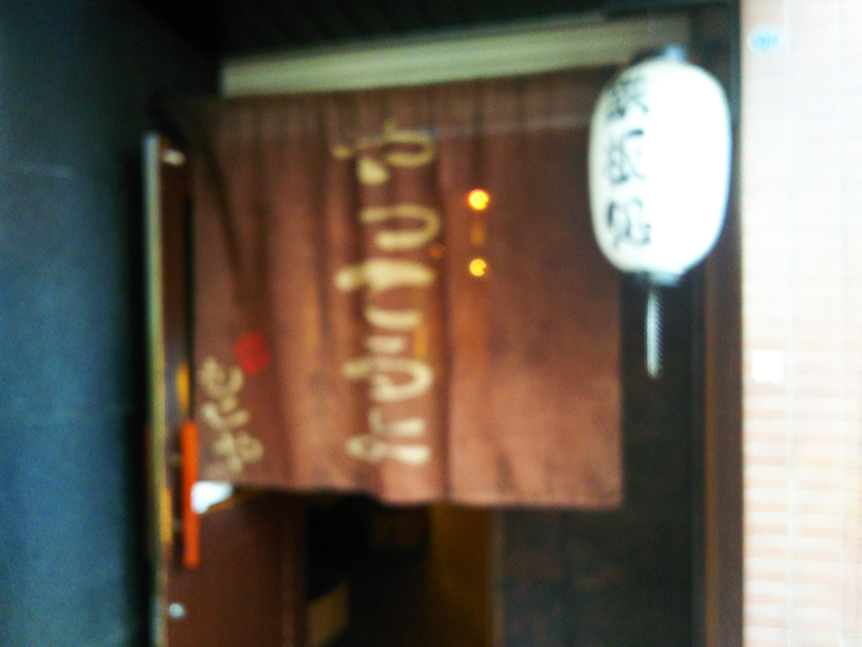 f:id:masato19641105:20180618152949j:plain