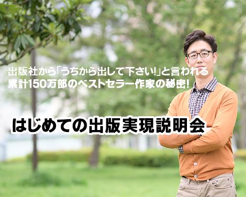 f:id:masato19641105:20180621065545p:plain