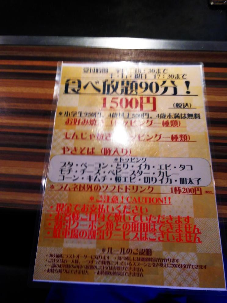 f:id:masato19641105:20180718215136j:plain