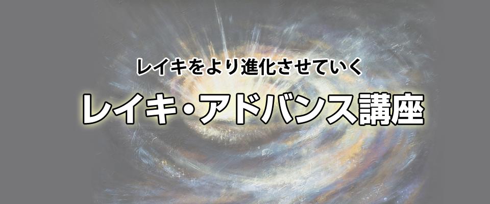 f:id:masato19641105:20180801230519p:plain