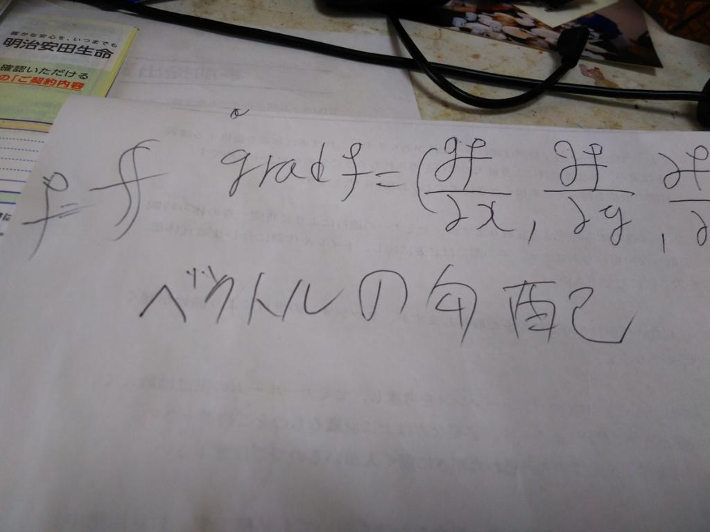 f:id:masato19641105:20180918071837j:plain
