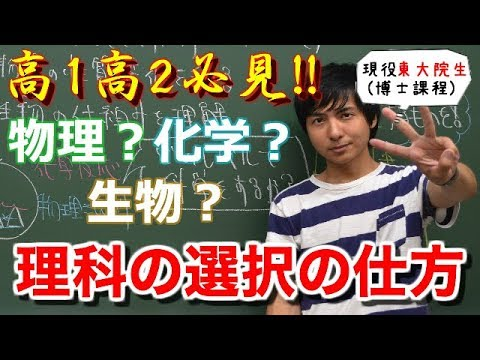 f:id:masato19641105:20181026093342j:plain