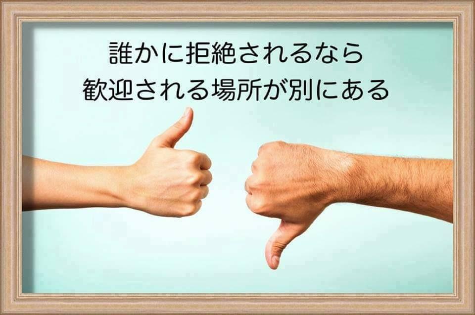 f:id:masato19641105:20190309221106j:image