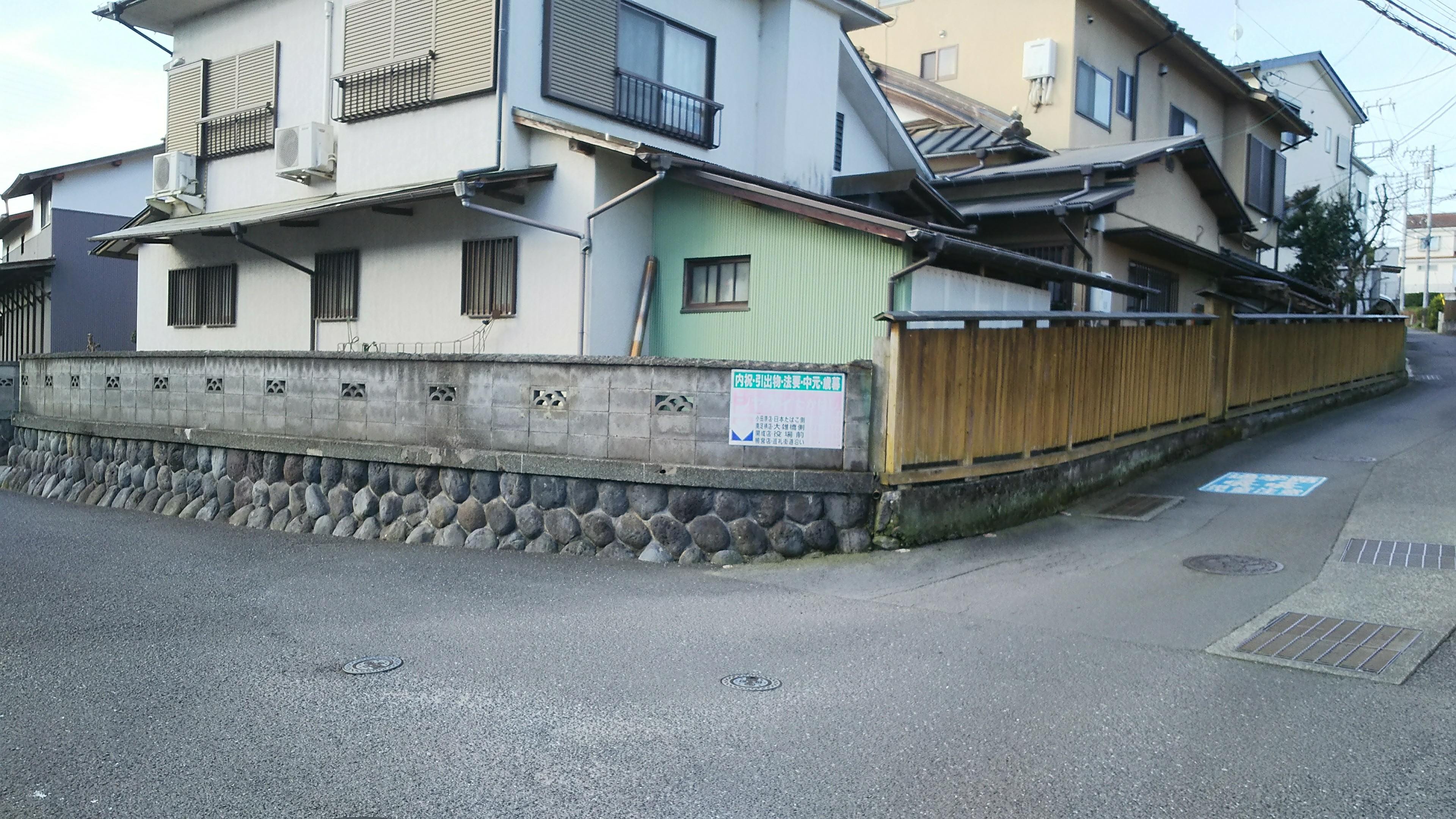 f:id:masato19641105:20190310081022j:image