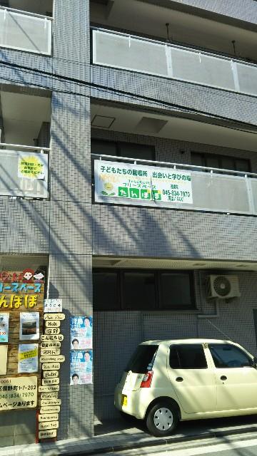 f:id:masato19641105:20190314172220j:image