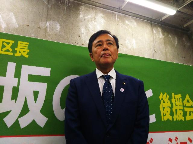 f:id:masato19641105:20190318201520j:image