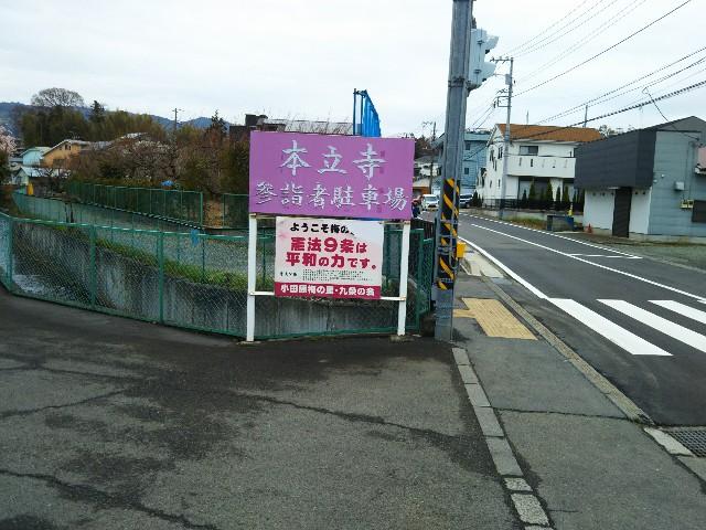 f:id:masato19641105:20190323212536j:image