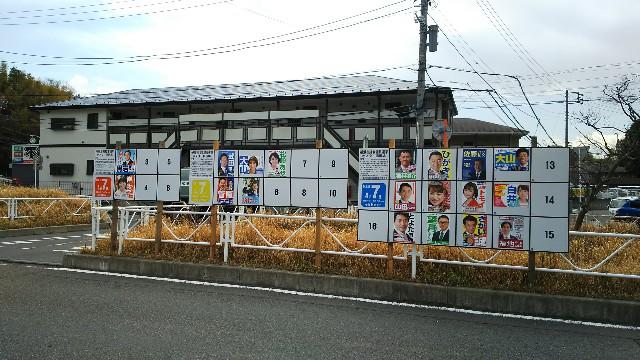 f:id:masato19641105:20190401165024j:image