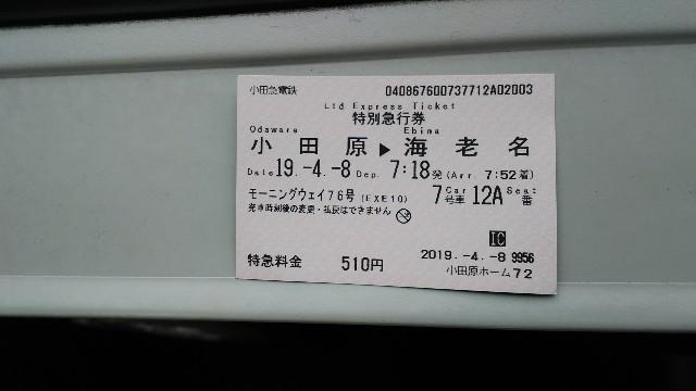 f:id:masato19641105:20190408231100j:image
