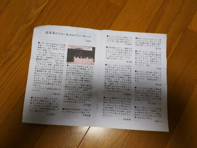 f:id:masato19641105:20190504122154j:image