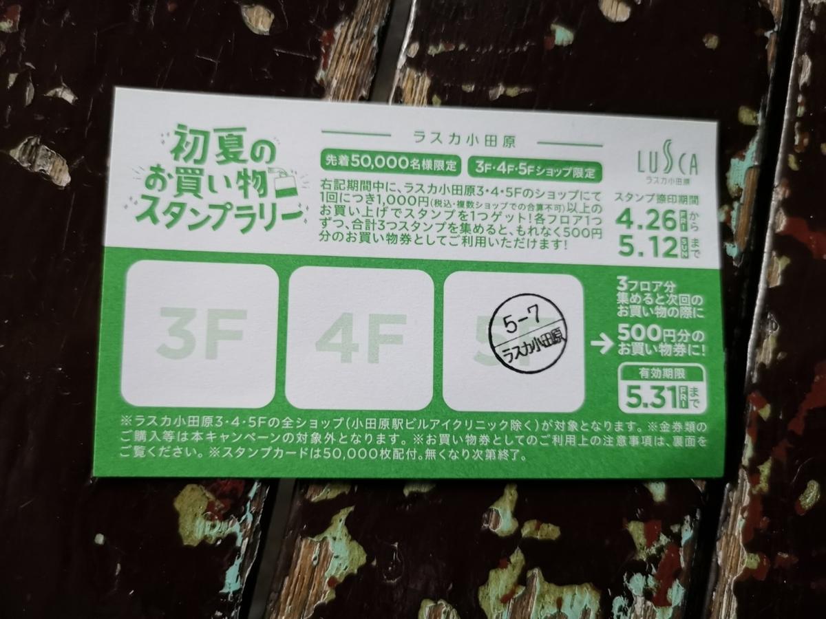 f:id:masato19641105:20190507211551j:plain