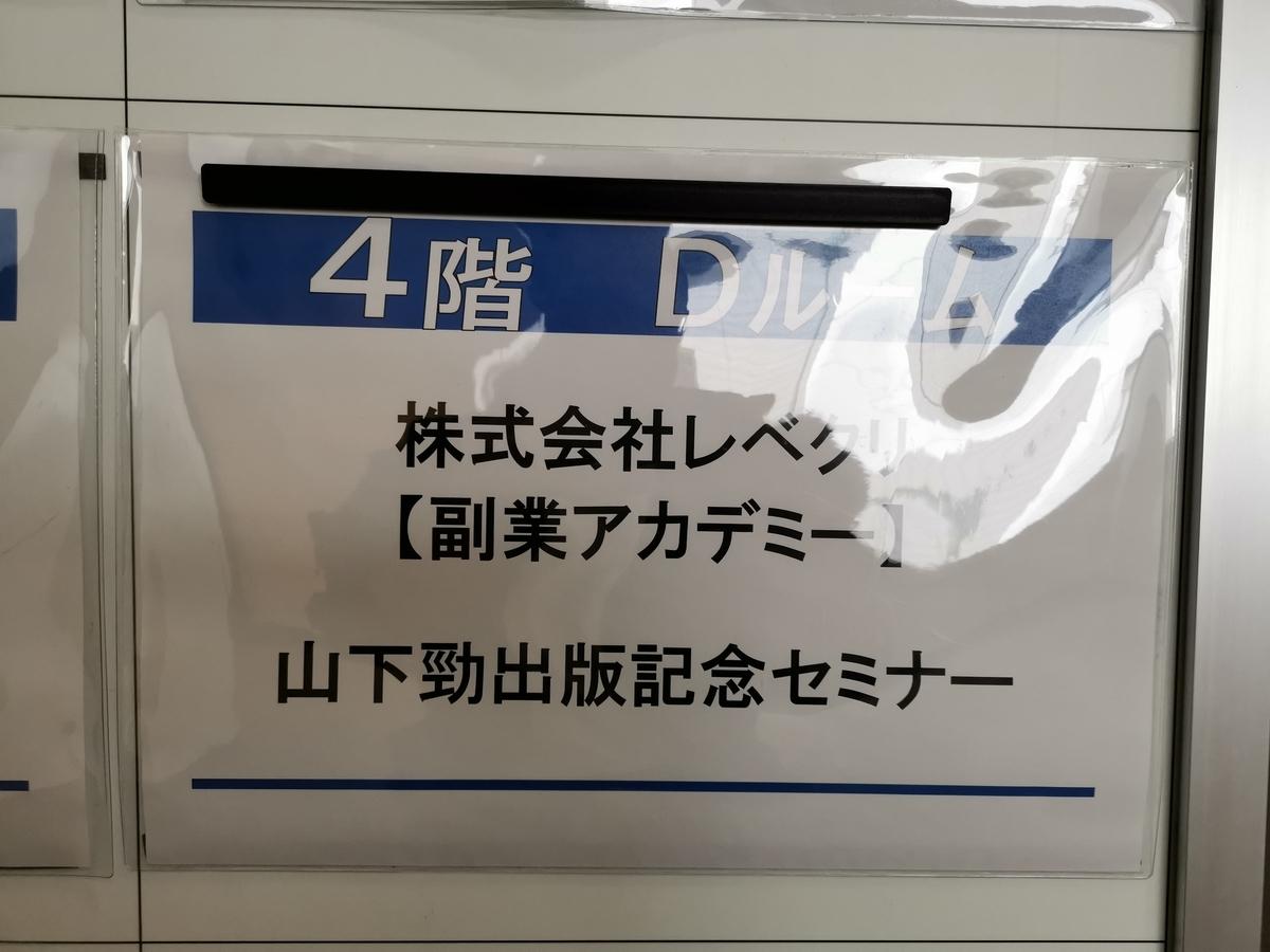 f:id:masato19641105:20190526200148j:plain