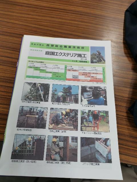f:id:masato19641105:20190617173643j:image
