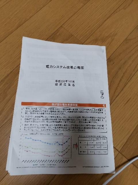 f:id:masato19641105:20190617220942j:image