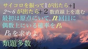 f:id:masato19641105:20190717002803j:plain