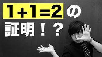 f:id:masato19641105:20190717230601j:plain