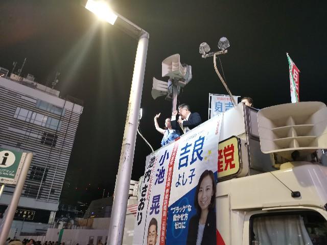 f:id:masato19641105:20190720201827j:image