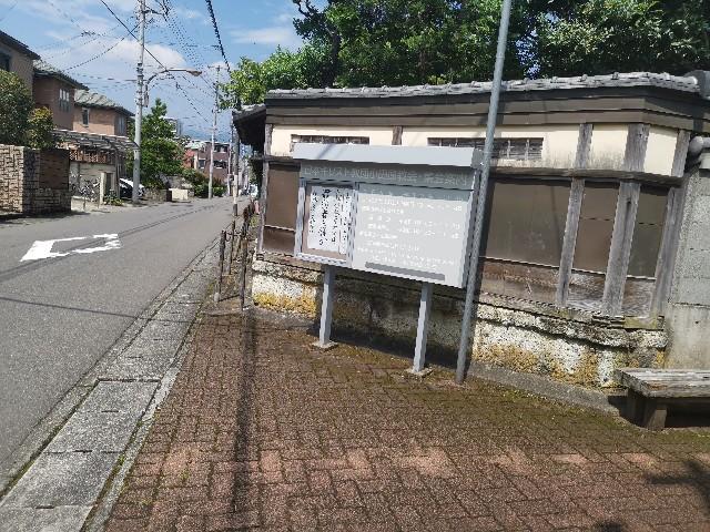 f:id:masato19641105:20190728182021j:image
