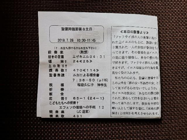 f:id:masato19641105:20190728182038j:image