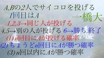 f:id:masato19641105:20190811215110j:plain