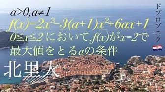 f:id:masato19641105:20190816203911j:plain