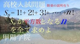 f:id:masato19641105:20190818003128j:plain