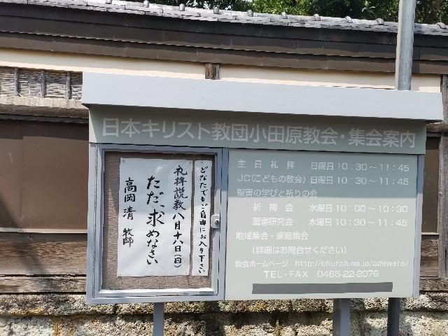 f:id:masato19641105:20190818195118j:image