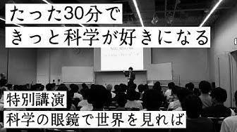f:id:masato19641105:20190818204250j:plain