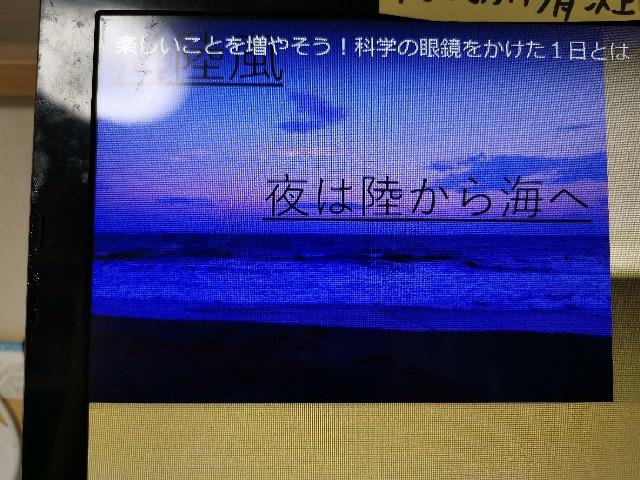 f:id:masato19641105:20190819001333j:image