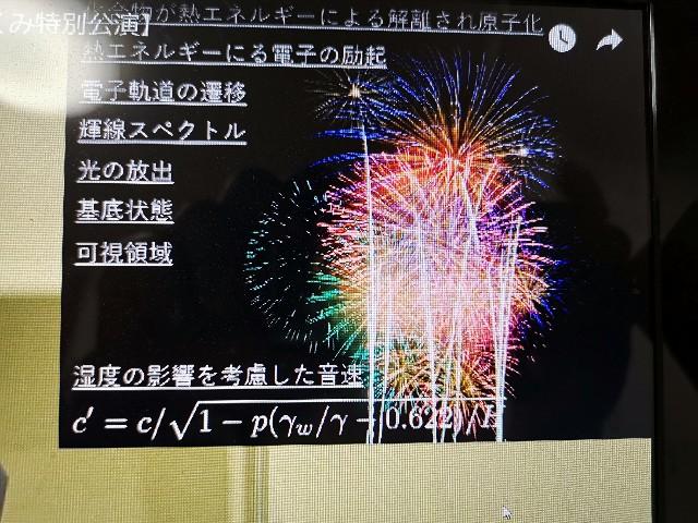 f:id:masato19641105:20190819001542j:image