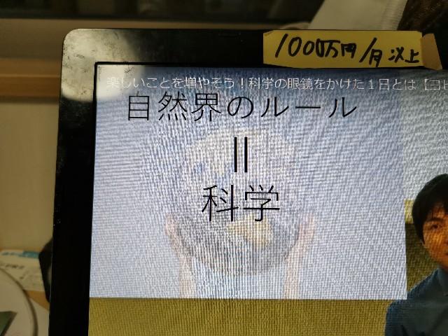 f:id:masato19641105:20190819001616j:image