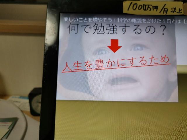 f:id:masato19641105:20190819001707j:image