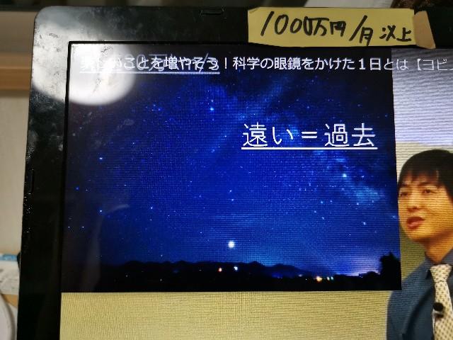 f:id:masato19641105:20190819002218j:image